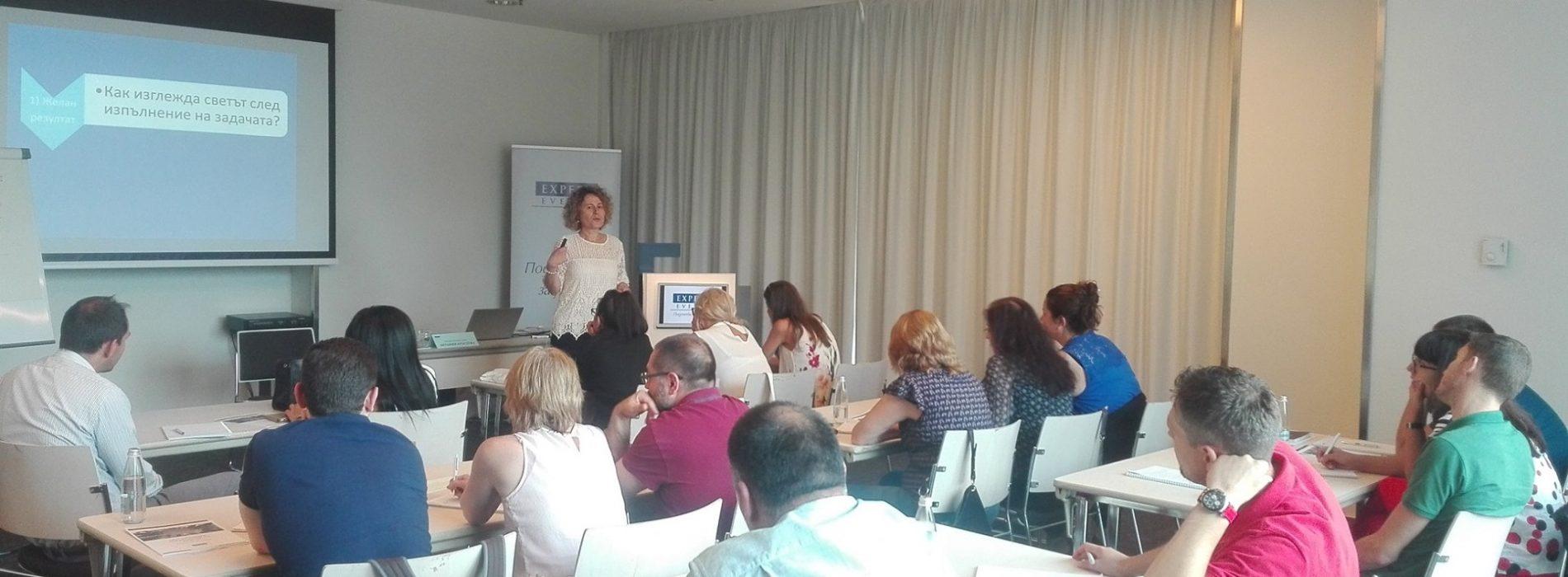 Антония Кръстева води обучение за мениджъри 2